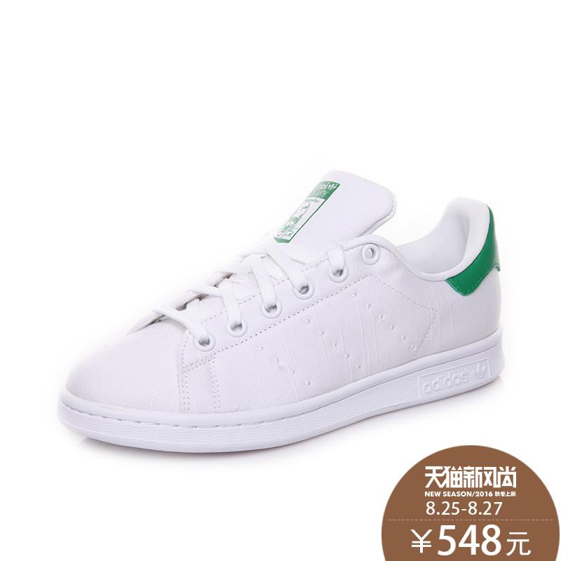 adidas clover stan smith