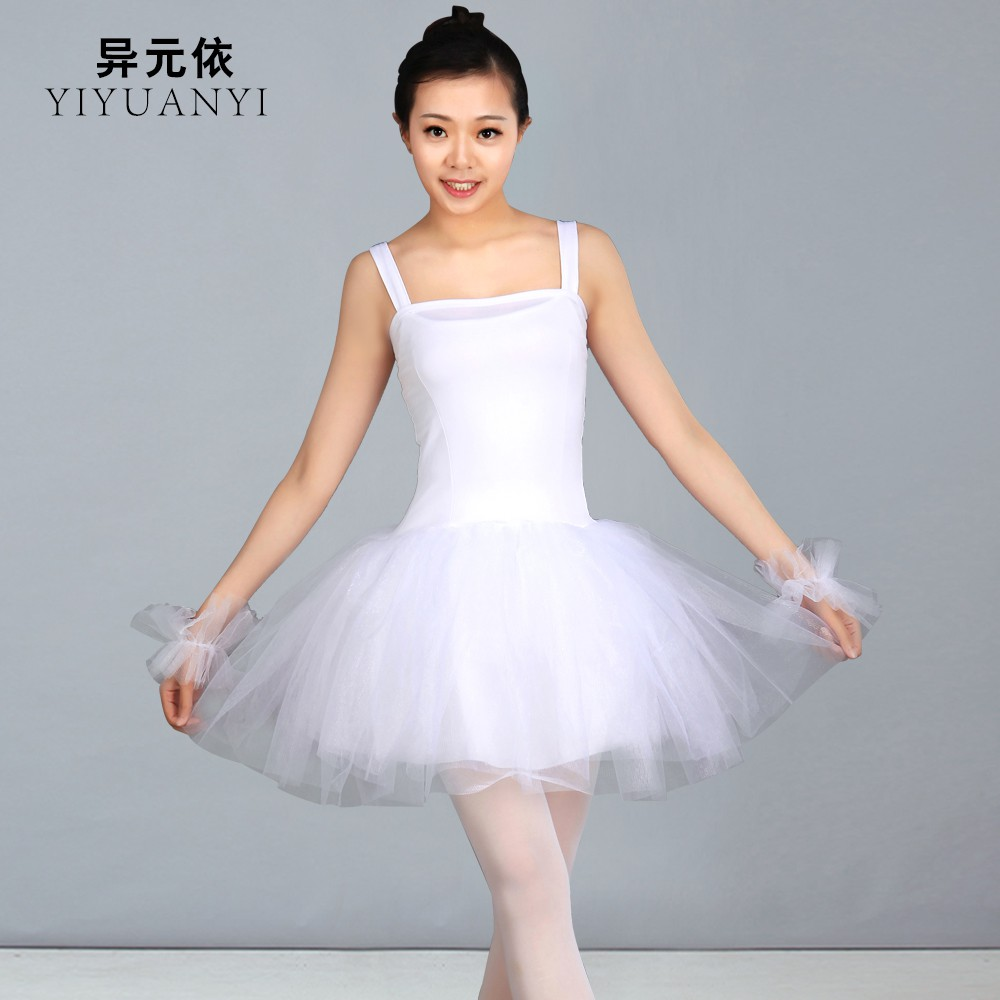fc6bf8c917d95 Buy Adult ballet skirt veil dance professional black and white swan ballet  dance competition dance costumes short tutu in Cheap Price on m.alibaba.com