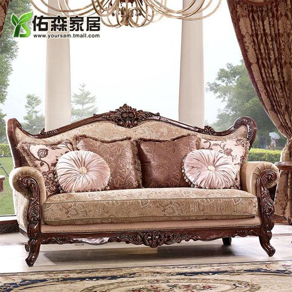 buy american classic wood sofa european american furniture fabric