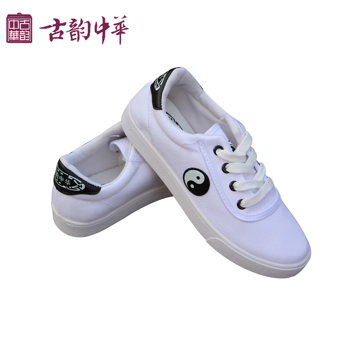 Buy Ancient chinese cotton canvas shoes tai chi shoes vigorous sports shoes  in black and white male and female models promotions in Cheap Price on ... 930fbc132a