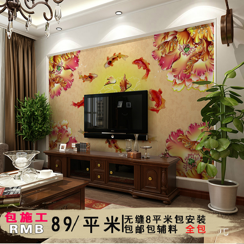 Buy Ancient chinese tv background wallpaper murals wallpaper the