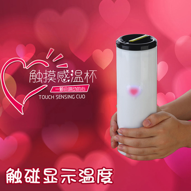 Buy Household Items And Creative Gift To Send His Girlfriend Strange