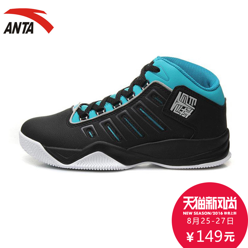 b4007d8a801 Buy Anta basketball shoes men  39 s spring and autumn authentic overbearing basketball  shoes sports shoes to help wear and basketball shoes slip sneakers in ...
