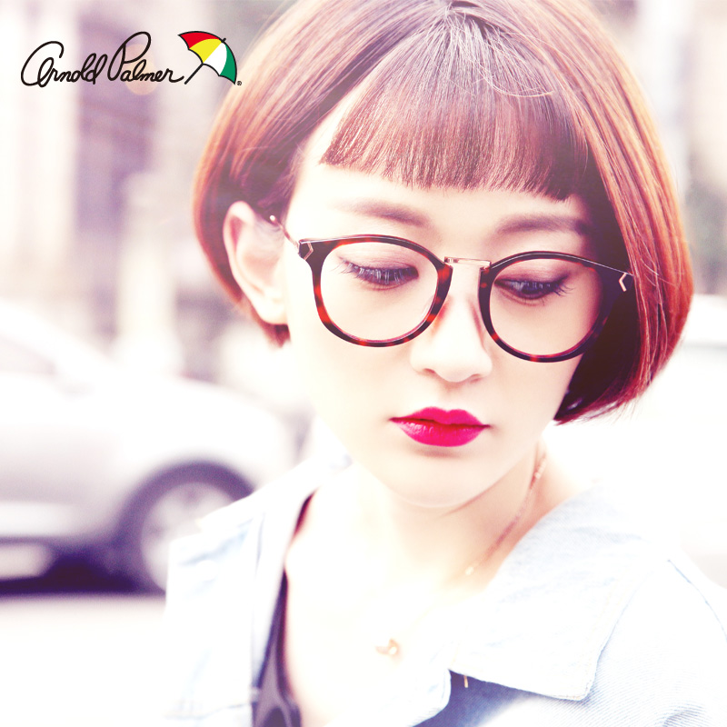 40b27214526 Korean version of the vintage theatrical spectacle frames glasses round glasses  frame influx of people male eye box frames female round frame with myopia  ...