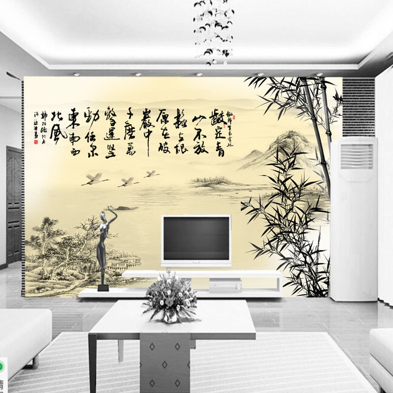 Buy Arts And Homes Large Mural Wall Painting Chinese Ink Painting Of