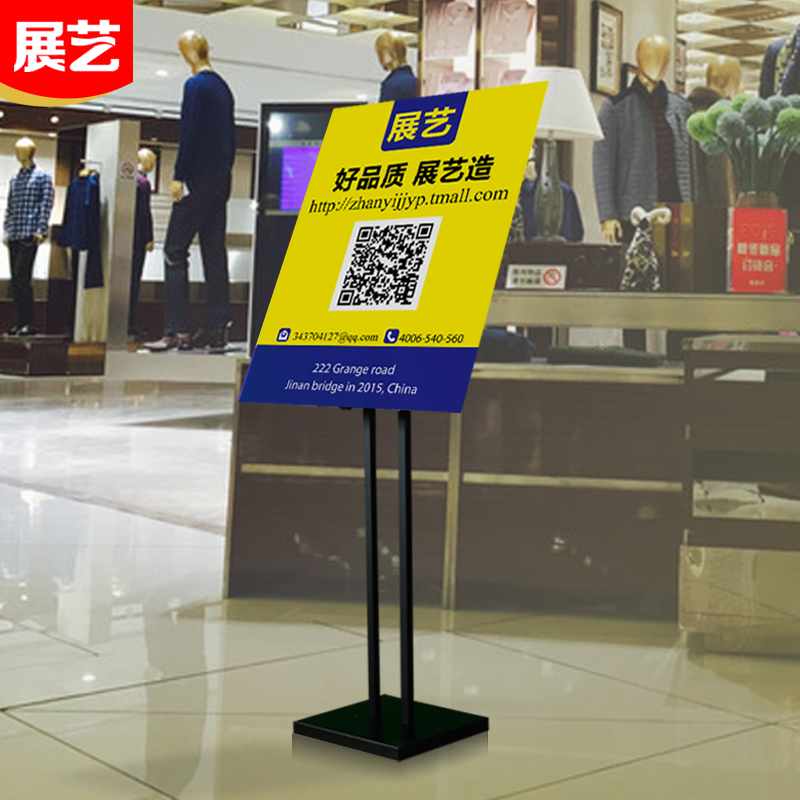 Modern Exhibition Stand Price : Buy arts exhibition kt board exhibition stand advertising poster