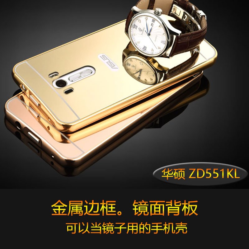 Buy Asus Asus Zenfone Selfie ZD551KL Asus Mobile Phone Shell Metal Frame  Back Cover Mobile Phone Sets Minimalist In Cheap Price On M.alibaba.com