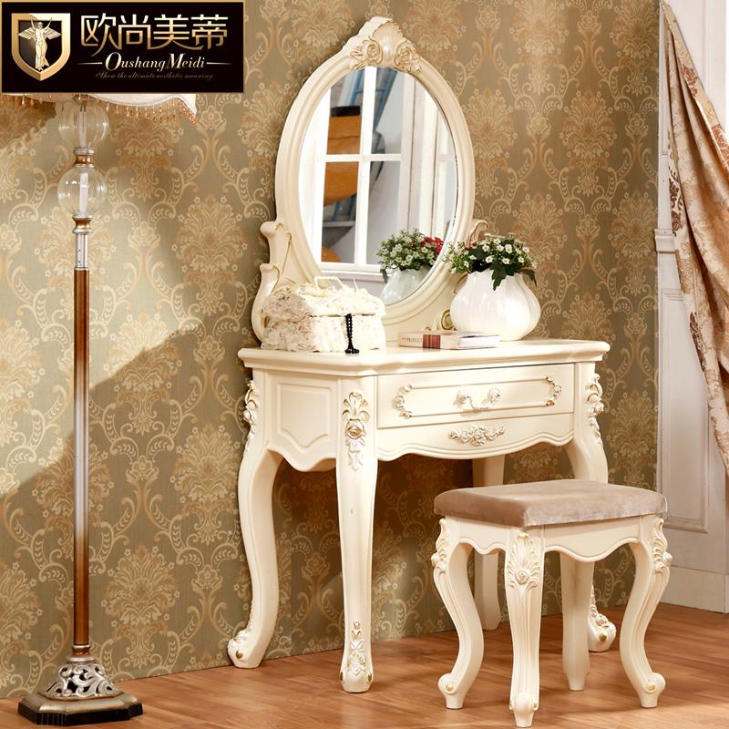 Buy Auchan Us Pedicle French Bedroom Furniture Dresser Dressing