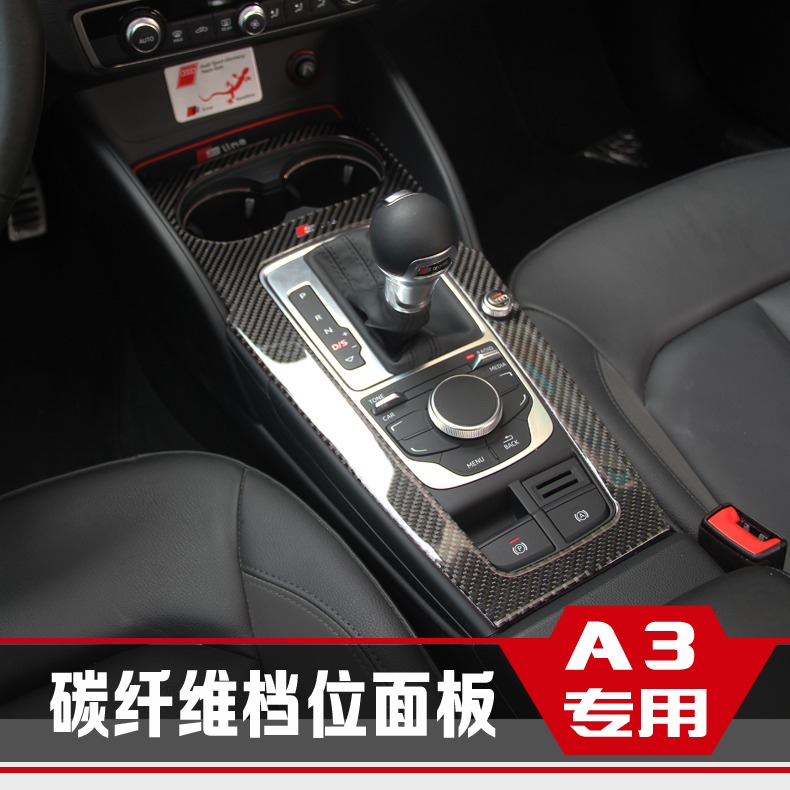 Buy Audi A Interior Conversion Of Carbon Fiber Gear Panel - Audi a3 interior