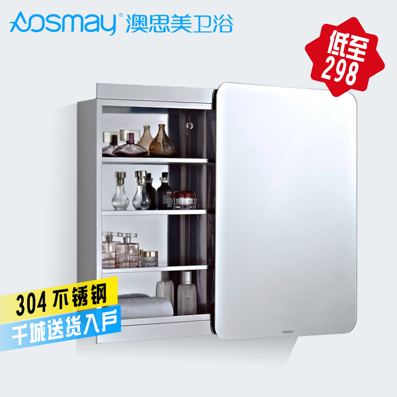 Australia simei 304 stainless steel bathroom mirror cabinet bathroom mirror box mirror modern small apartment bathroom vanity combination  sc 1 st  Alibaba.com & Buy Australia simei bathroom mirror cabinet stainless steel bathroom ...