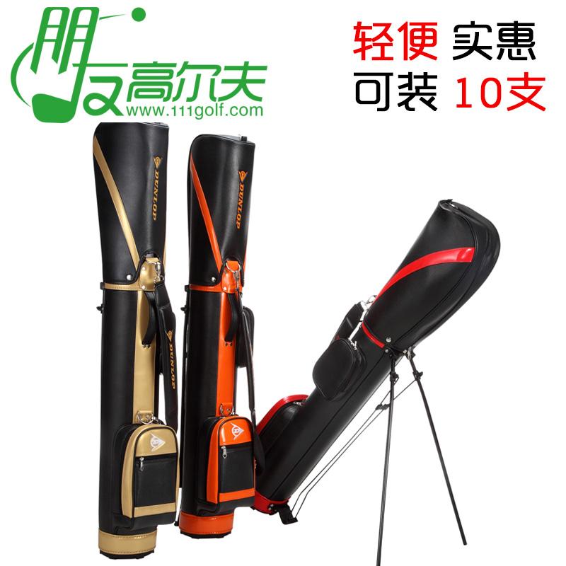 Authentic Dunlop Small Gun Bag Golf Stand