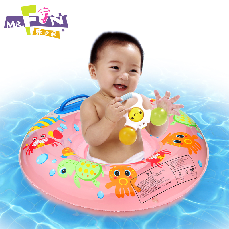 Buy Authentic music uncle infants and young children swimming laps ...