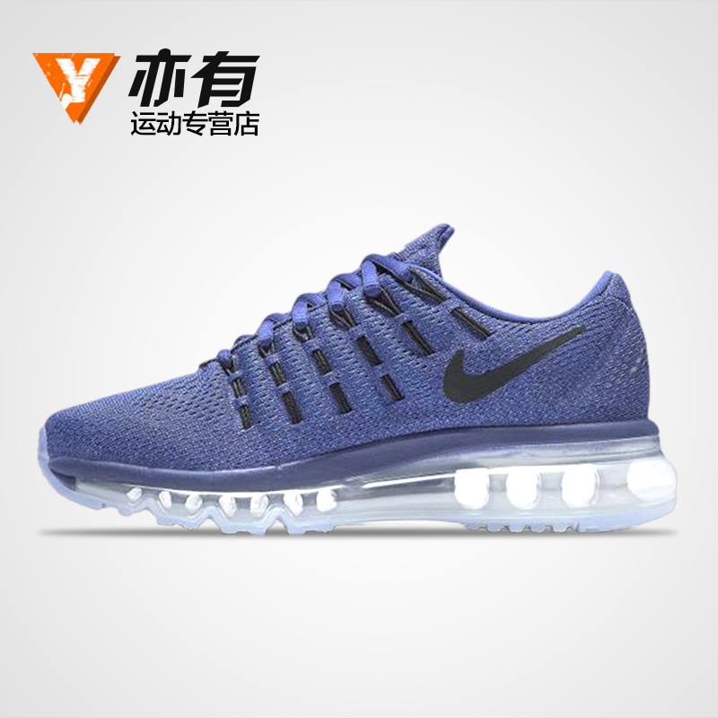Buy Authentic nike shoes nike air max 2016 women's