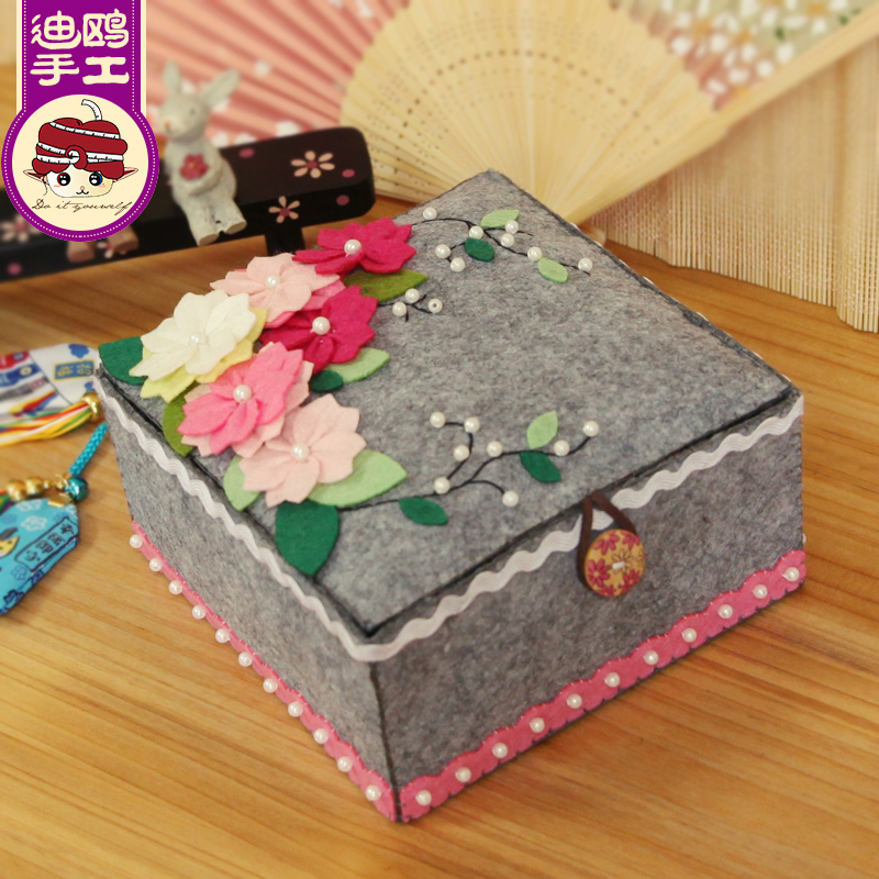 Buy Avoid clipping fragrant spring glove box storage box di gull handmade diy fabric material package production in Cheap Price on m.alibaba.com & Buy Avoid clipping fragrant spring glove box storage box di gull ...