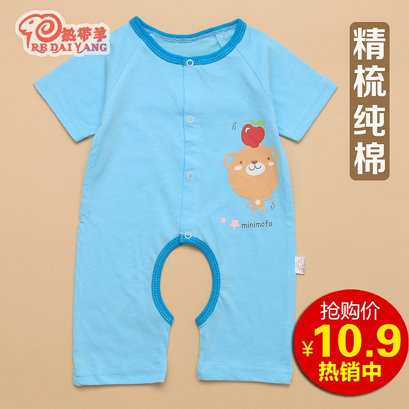 33c1fa9beb67 Buy Organic cotton baby long sleeve leotard romper newborn baby foot ...