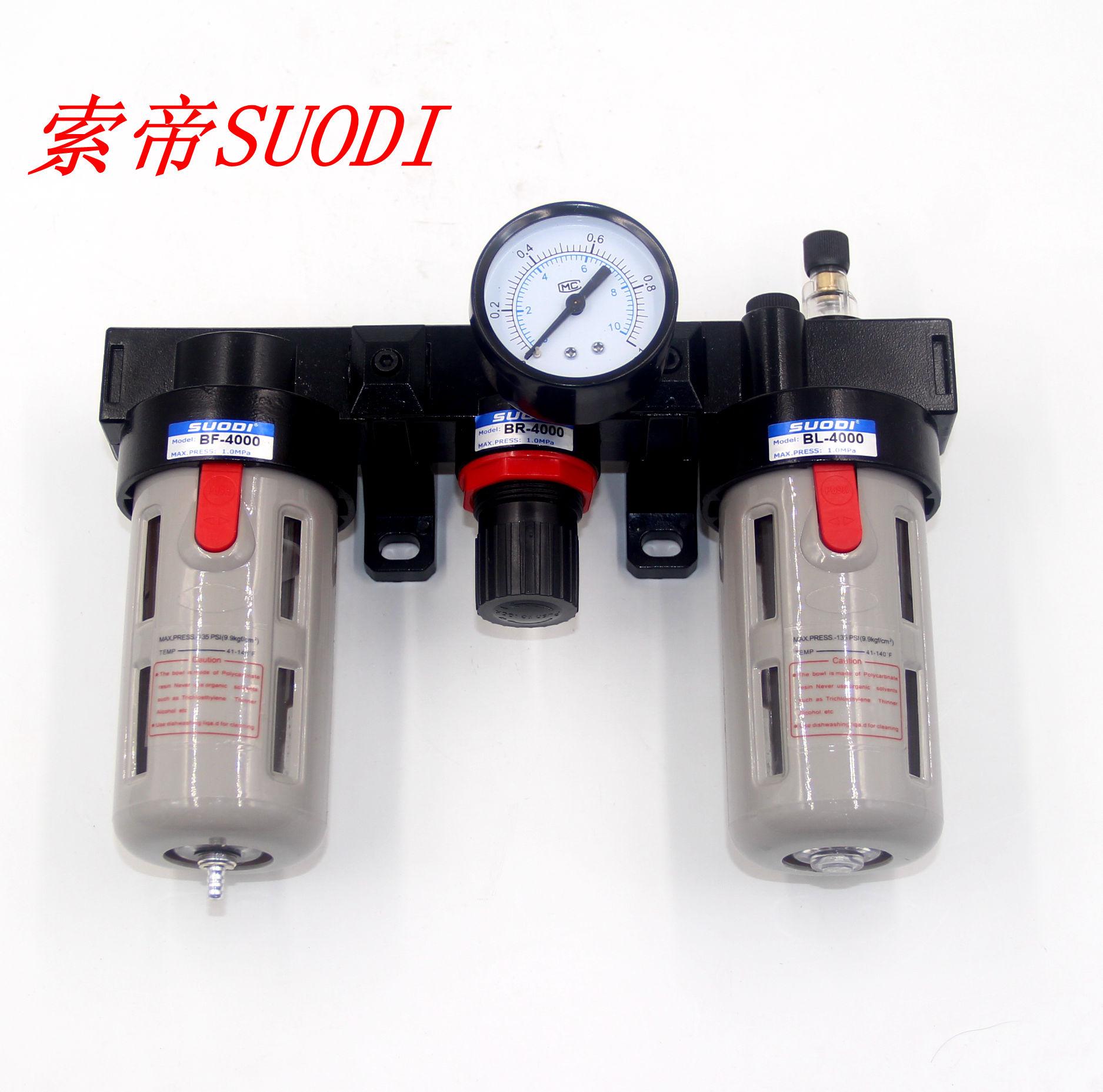 air max 2000 oil