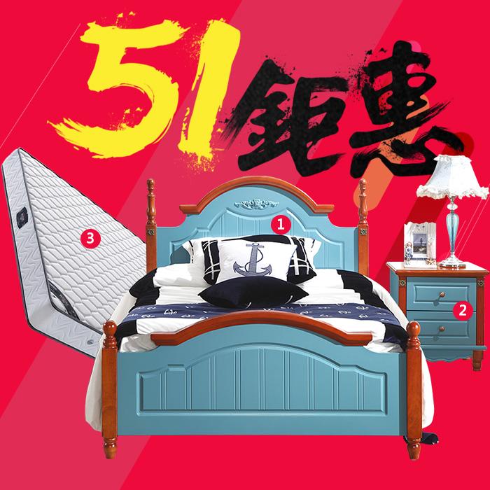 Buy Bedroom furniture package mediterranean american country ...