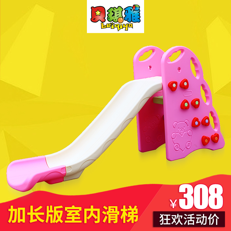Buy Beiqi Ya Baby Small Childrenu0026#39;s Indoor Slide Household Composition  Thickened Small Plastic Slide Slide Slide Baby Slide In Cheap Price On  M.alibaba. ...