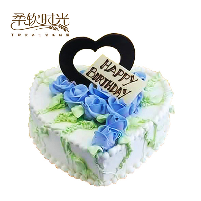 Buy Booking Shijiazhuang Qinhangdao Fresh Bakery Birthday Cake Delivery Day Set Production Fast Ordering City In Cheap Price On Malibaba