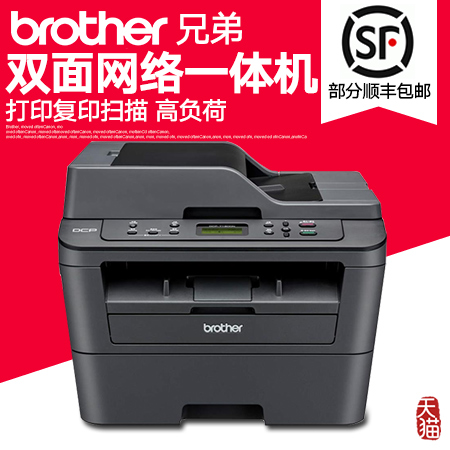 DRIVER FOR BROTHER DCP-7180DN