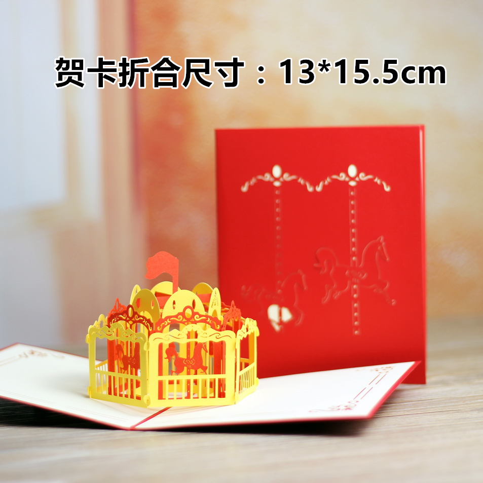 Buy Twelve Lunar New Year Of The 3d Three Dimensional Greeting Cards