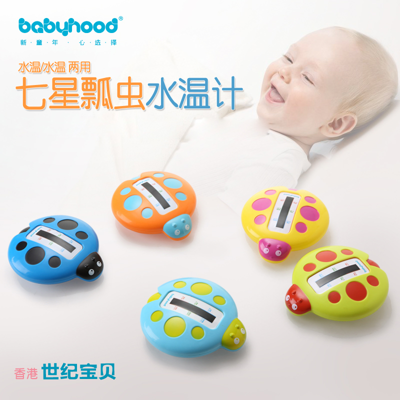 Buy Cartoon baby bath water thermometer baby bath thermometer baby ...