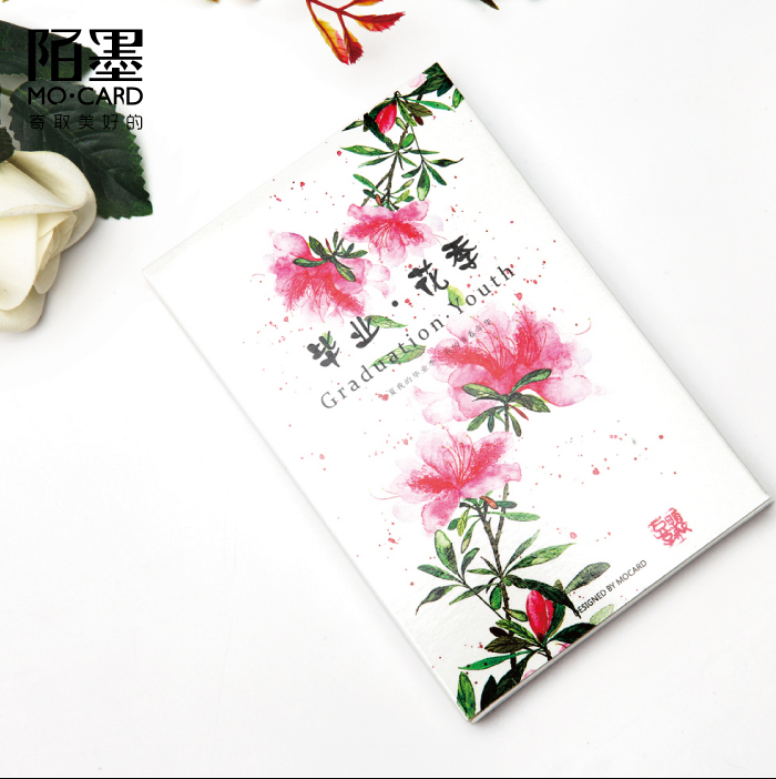 Buy cartridges installed street postcard youth youth card greeting buy cartridges installed street postcard youth youth card greeting cards graduation gift graduation greeting cards 30 into in cheap price on mibaba m4hsunfo