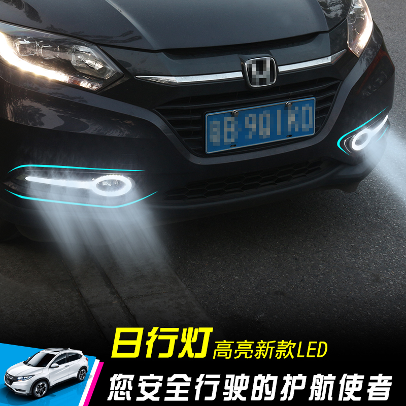 Chi Bin Honda Fit Jed New Crv Dedicated Daytime Running Lights Turn Converted Led Light Guide White In Price On M Alibaba