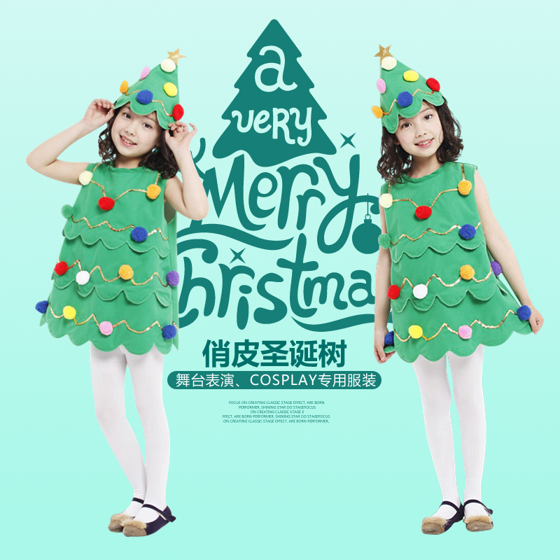 buy children christmas halloween costume witch dress costumes children naughtiness festival performance clothing christmas tree suit in cheap price on