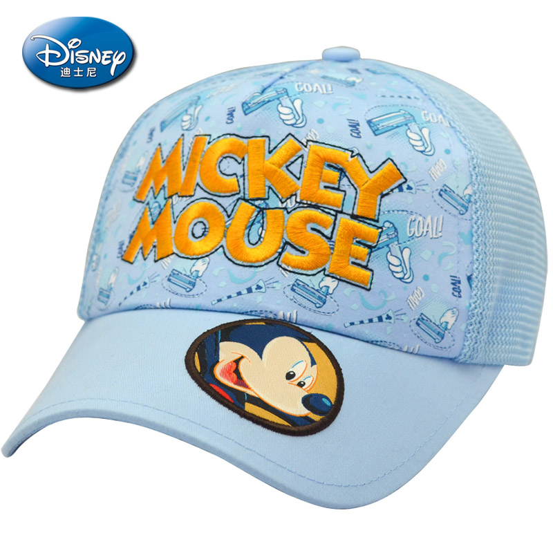 02c08d65 Children cotton mesh baseball cap hat spring and summer influx of boys and girls  baby hat cap visor korean version of the disney
