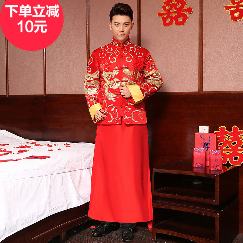 db50b1b3f Buy Chinese men's wedding dress and groom toast clothing xiu dragon gown  costume ancient hi clothing xiu xiu kimono dress summer in Cheap Price on  ...