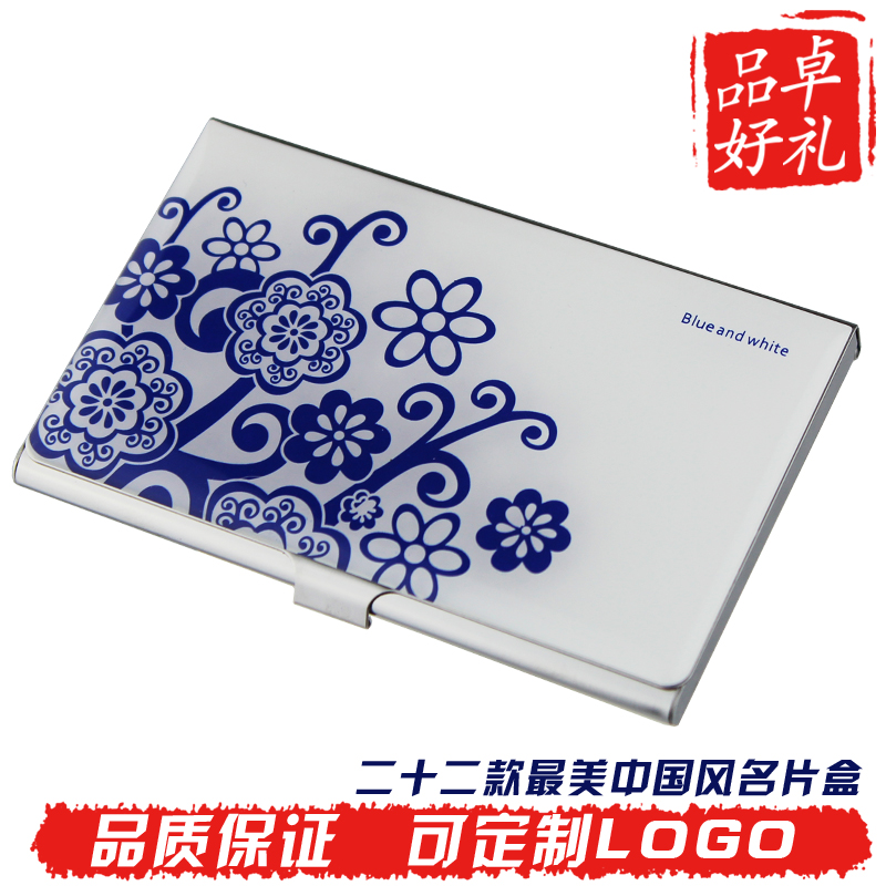 Chinese Style Blue And White Card Case Holder Creative New Fashion Men Women Business Can Be Customized
