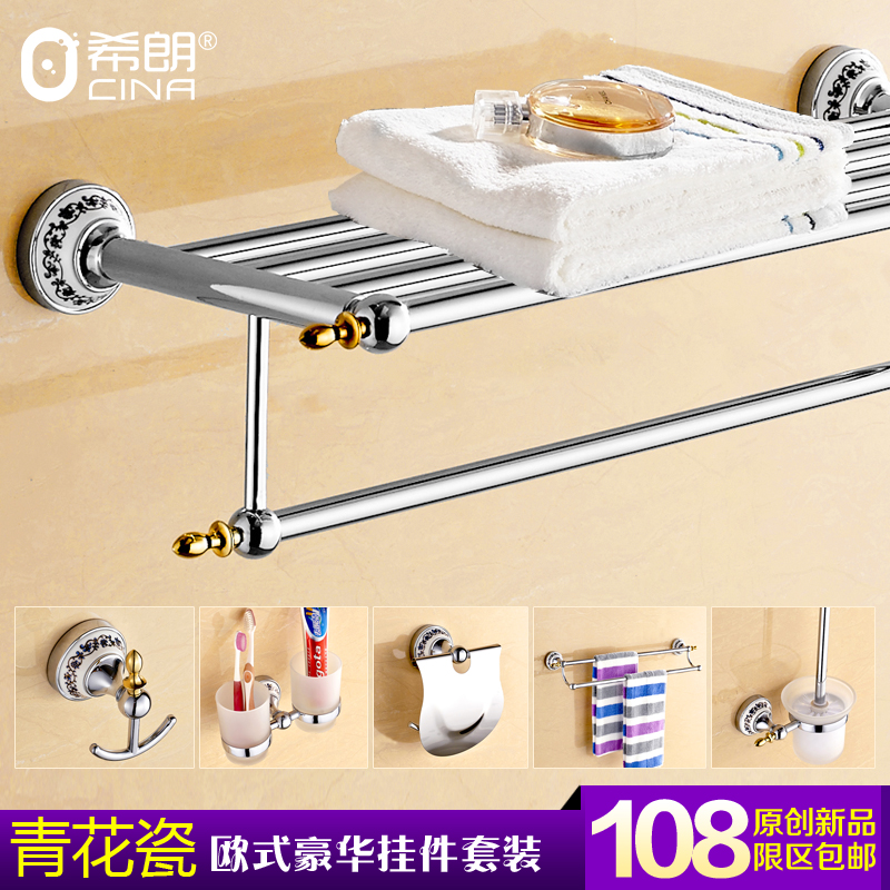 Bathroom Towel Rack Stainless Steel