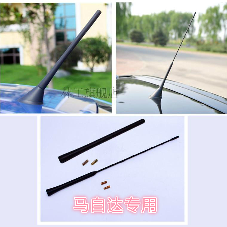 Buy Classic Mazda 3 6 Coupe M3m6 General Section Of The Length Rhguidealibaba: Mazda 6 Radio Antenna At Gmaili.net