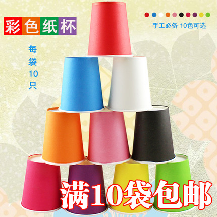 Buy Color Cups Disposable Cups Creative Production Of Materials For