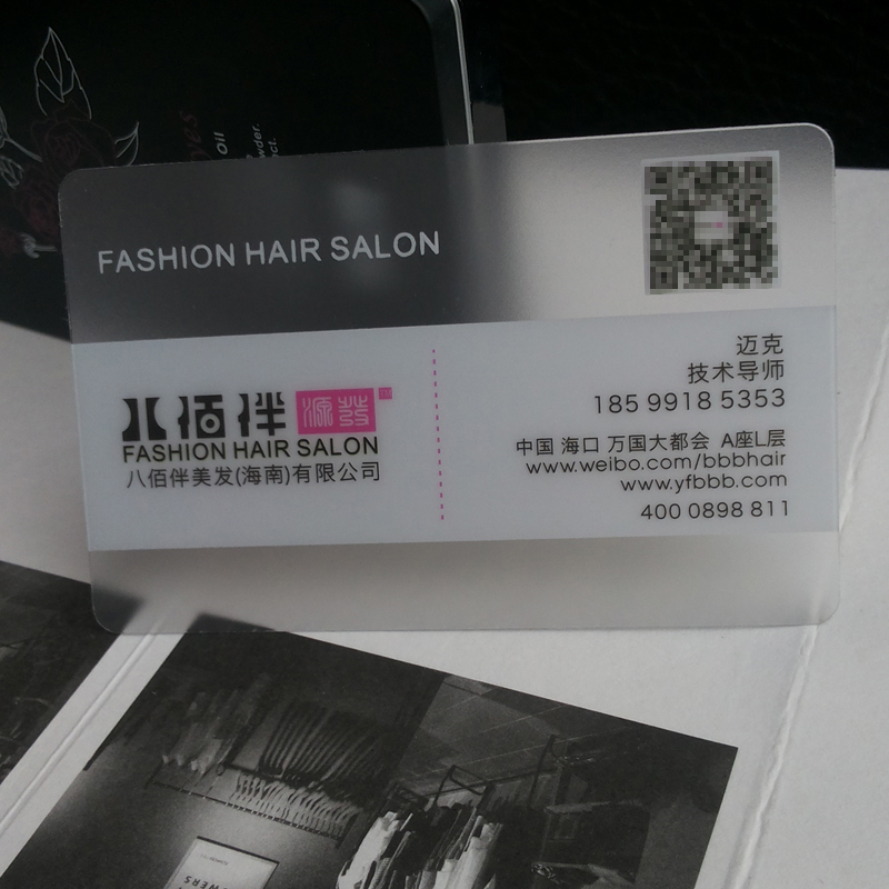 Buy color printing free design set production design printed buy color printing free design set production design printed business cards printed pvc cards shacking arenaceous printing white ink business cards in cheap colourmoves