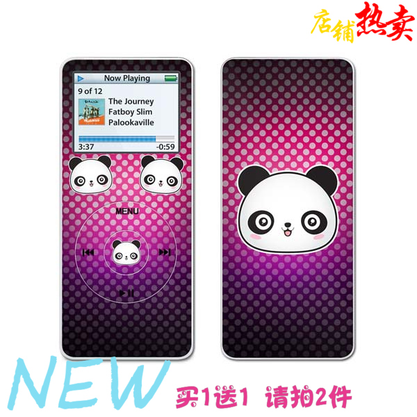 Buy Colorskin Stickers Apple Ipod Nano 1 Music Player Cartoon Colorful Stickers In Cheap Price On M Alibaba Com