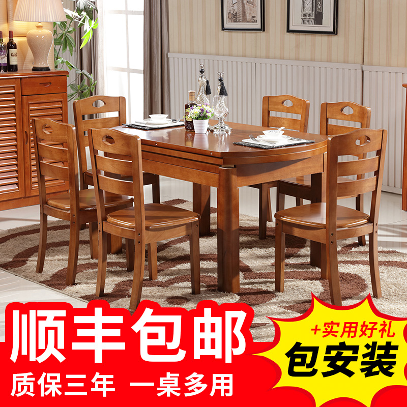 Buy Combination Of Solid Wood Dinette Table Folding Small Apartment - Solid wood dinette table