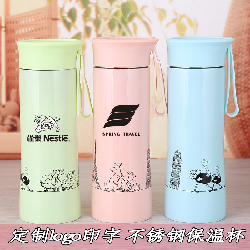 Buy Company Promotional Activities Of Small Gifts Wholesale Custom