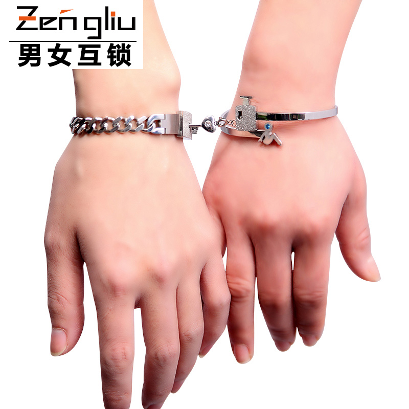 Concentric Lock Interlocking Male And Female A Pair Of Engraved Bracelet With Key Jewelry In