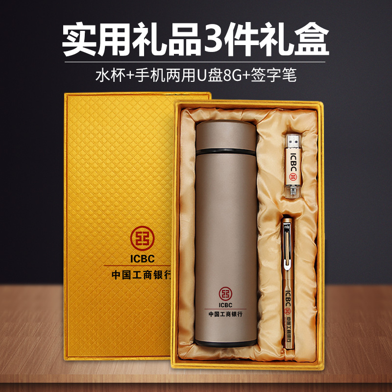 Buy Creative gift ideas and practical business gift mug custom printed logo souvenir festival gift annual meeting in Cheap Price on m.alibaba.com  sc 1 st  Alibaba & Buy Creative gift ideas and practical business gift mug custom ...