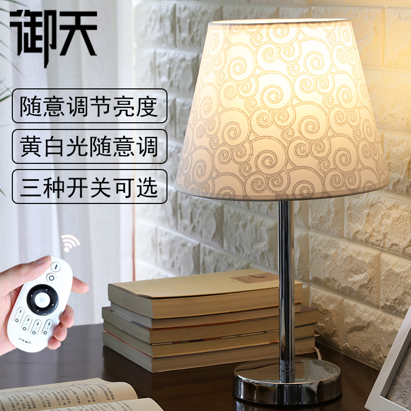 Creative Remote Control Dimmable Nightlight Intelligent Bedside Lamp Modern Minimalist Bedroom Led Feeding In Price On M Alibaba