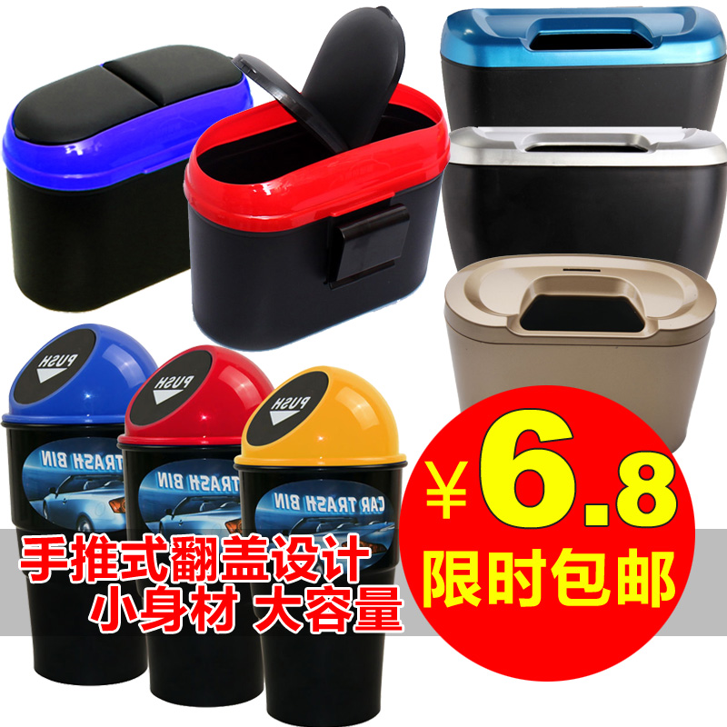 BeiLan Universal Traveling Portable Car Trash Can Collapsible Pop-up Leak Proof Trash Can Car garbage can
