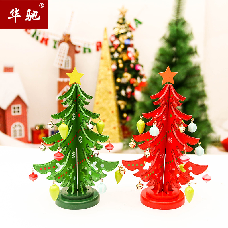 Buy Creative Wooden Christmas Tree Ornaments Crafts Wooden