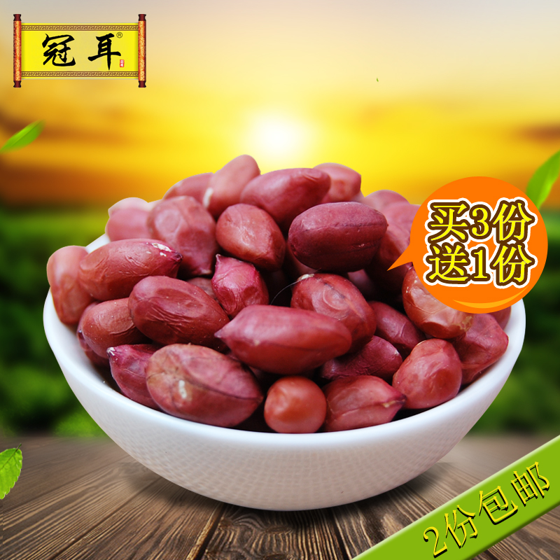 9acf3e0f3e35c2 Buy Crown ear peanut farm production of new goods redskins peanut peanuts  peanuts kernels grain miscellaneous grains 400g buy 3 to send 1 in Cheap  Price on ...