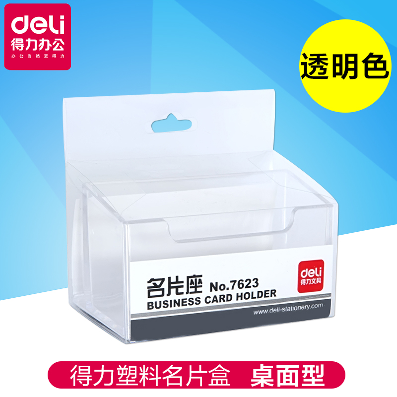 Buy deli large capacity card case business card holder desktop buy deli large capacity card case business card holder desktop business card holder business card box transparent plastic box storage box 7623 in cheap colourmoves