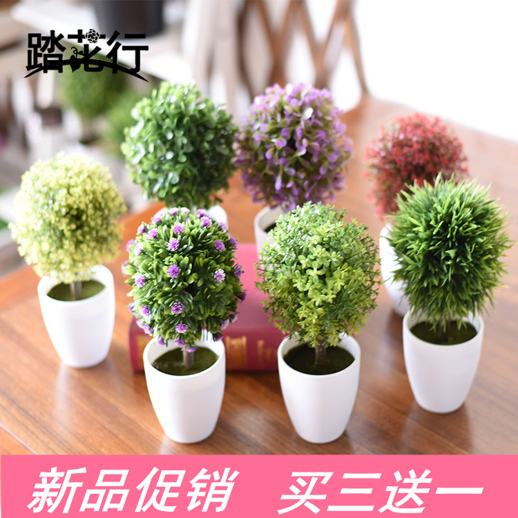 Buy Desktop Small Potted Plants Artificial Flowers Artificial