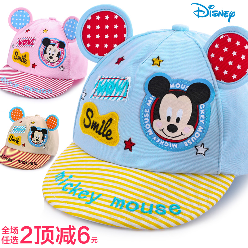 9a6a2273 Disney baby hat cotton hat baby hat shading mesh spring and summer children  boys and girls and young children baseball cap