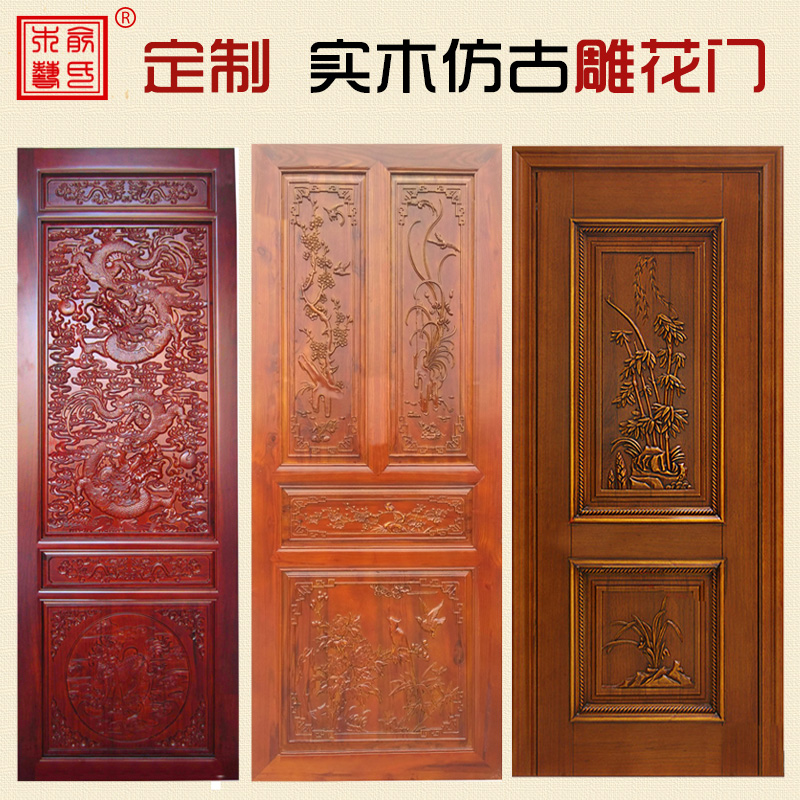 Dongyang wood carving chinese antique doors and windows off screen antique  doors carved wood doors - Buy Dongyang Wood Carving Chinese Antique Doors And Windows Off