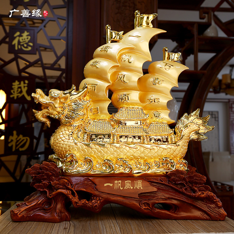 Dragon Boat Smooth Sailing Ornaments Decorations Housewarming Gift Opening  Gifts Home Decorations Living Room Office Furnishings